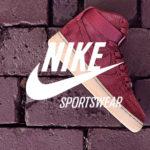 Buty Nike dla biegaczy
