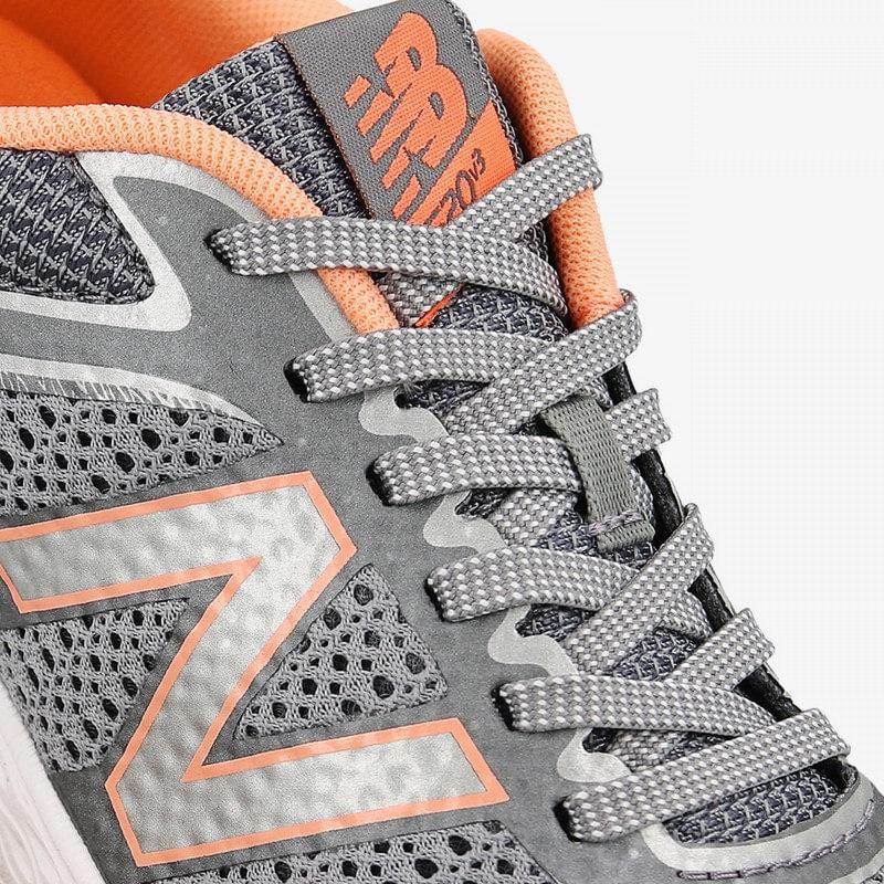 Buty i bieganie - New Balance W520